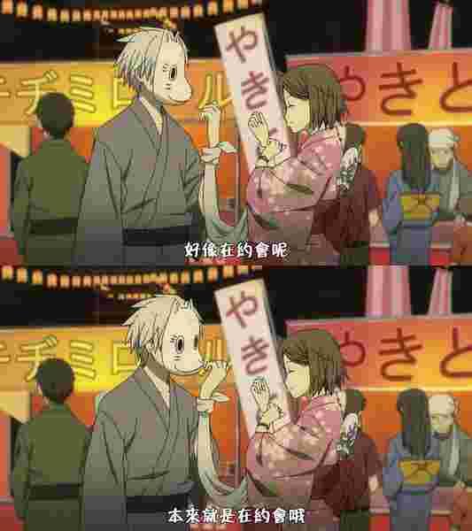 感受夏日花火的绚丽与浪漫 4个关键词读懂日本花火大会