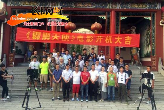 邯郸:动作电影《霹雳天使》武安正式开机