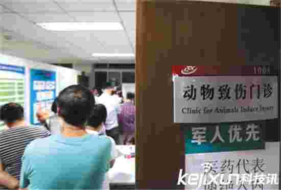 北京疯狗咬伤30人 疯狗病竟然怕水