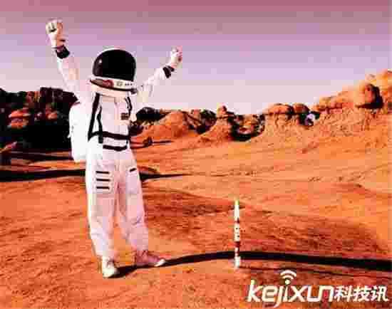 火星移民计划 火星恐怕住不下一万人
