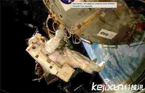 宇宙神秘力量 宇航员回到地球就背疼