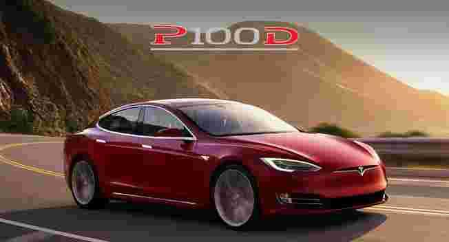 特斯拉Model S P100D软件升级速度更快 击败保时捷918