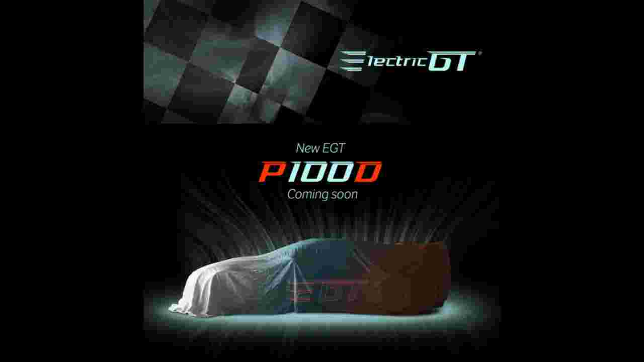特斯拉明年举办纯电动GT比赛 Model S P100D出战