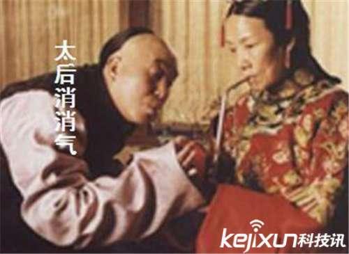 慈禧太后晚年性生活大揭秘 竟调教李莲英用嘴伺候自己