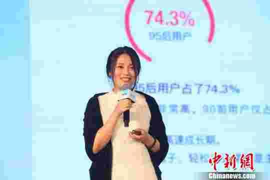 In App创始人、杭州九言科技有限股份公司CEO清水在2017天府论坛上发表主题演讲。 钟欣 摄