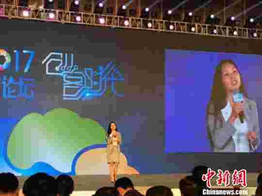 新希望六和股份有限公司董事长刘畅在2017天府论坛上发表主题演讲。 钟欣 摄