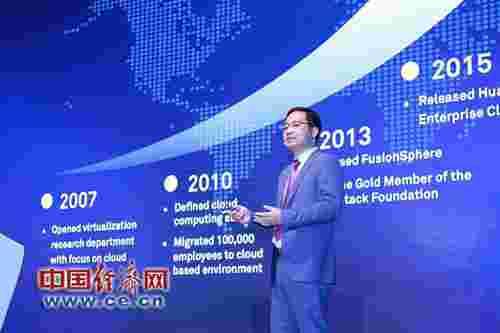 华为Cloud BU总裁郑叶来。
