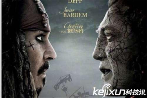 《加勒比海盗5》全片被盗 迪士尼拒向黑客支付赎金