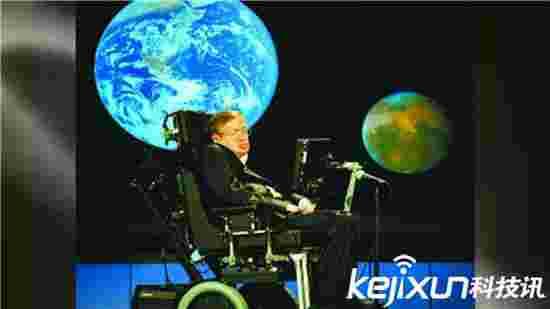 霍金再发警告阻止人类登月 尽量避开外星人否则地球将被毁灭!