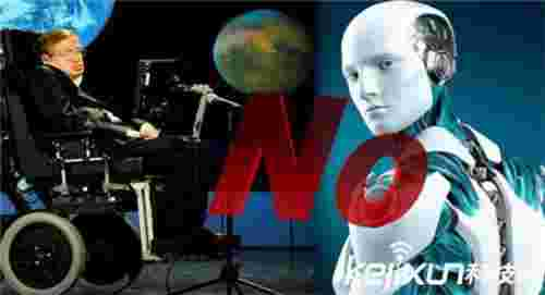 霍金再发警告:人工智能将代替人类 人类将被毁灭你信吗