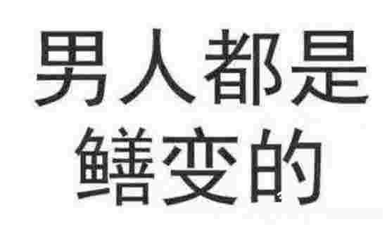 黄鳝门女主直播jī qíng自慰 一夜bào火却被抓入狱!