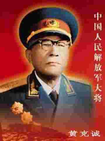 开国十大将军实力排行榜图片