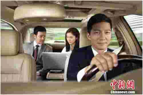滴滴专车加速服务升级 五星认证司机全面上线
