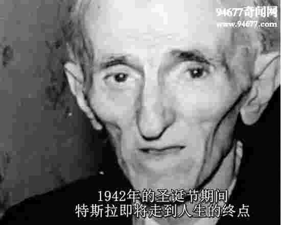 世界遗忘的发明家-尼古拉.特斯拉(十大伟大发明家)