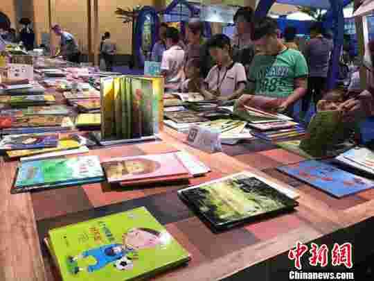 2017年童博会高峰论坛在京举办关注提升中国童书原创水平