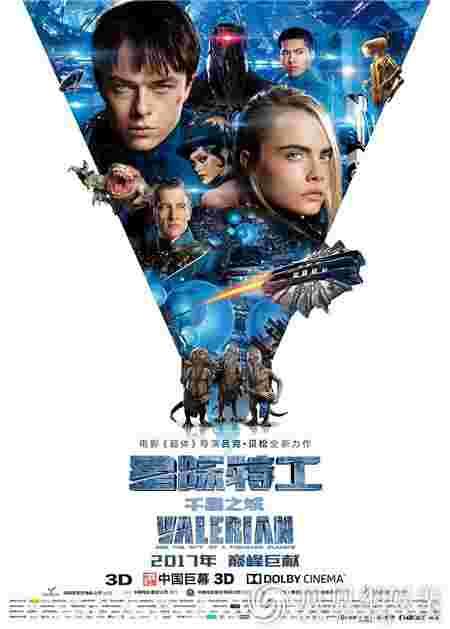 《星际特工:千星之城》海外点映获赞 视效炸裂