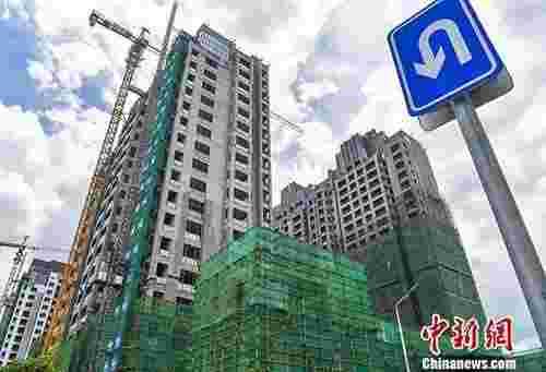 """中国一线城市房价松动 北京二手房价连续两月""""领跌"""""""