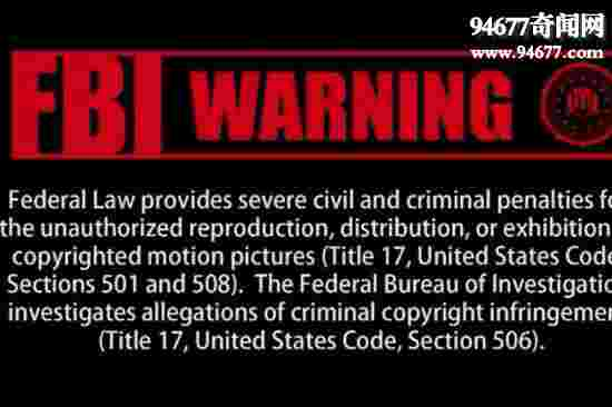 A片片头出现fbi warningfbi是什么意思,无码片源