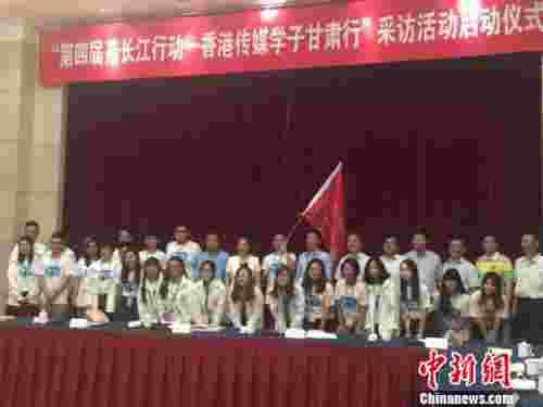 香港学子重走中国西北角 感受甘肃新变化(图)