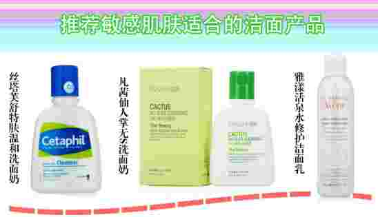 敏感肌肤用什么护肤品好 春季实用敏感肌护肤品推荐