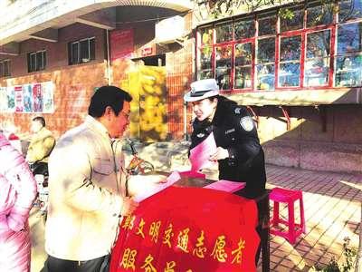 峰峰矿区开展文明交通进社区宣传活动