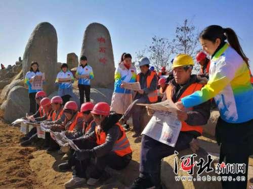 涉县:青年志愿者宣讲十九大精神 助力经济发展