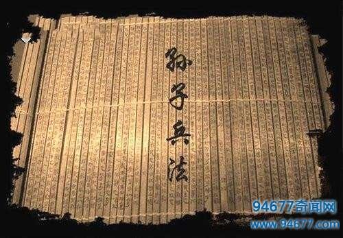 中国这5本书创下世界之最,看过的人却没几个!
