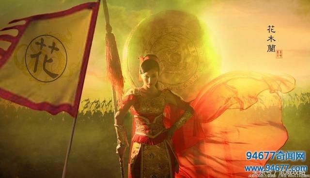 武威历史未解之谜:花木兰与凉州之谜