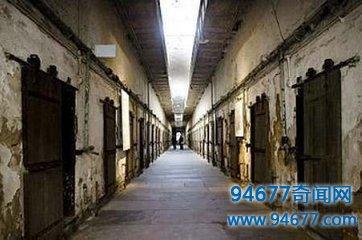 监狱灵异事件有哪些,是真实的吗