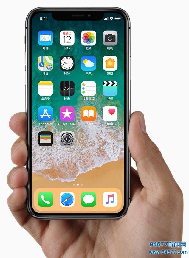 店员少打一个0,256GB iPhone X卖到1088元