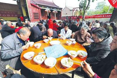 邯郸肥乡举办百人孝心饺子宴
