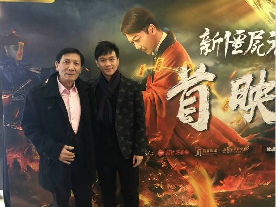 徐沅澔初踏星途 《新僵尸先生2》点击量破两千八