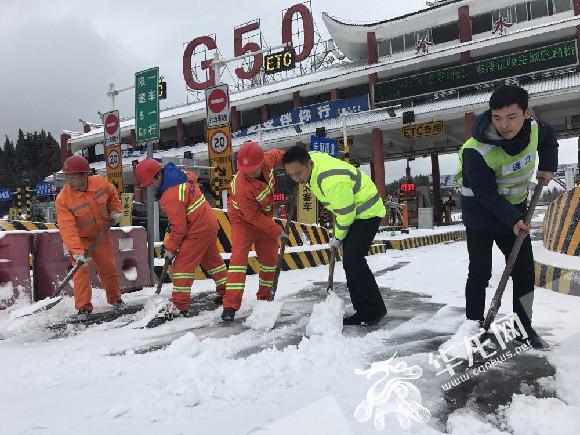重庆高速这些路段易结冰 出隧道请减速防暗冰
