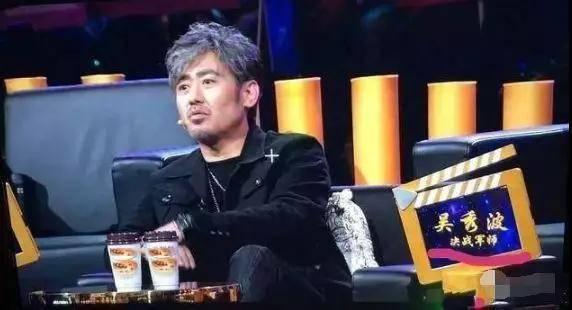 《演员的诞生》宋丹丹即将推出,吴秀波接盘,网友表示:这位大叔真的是什么都敢接啊