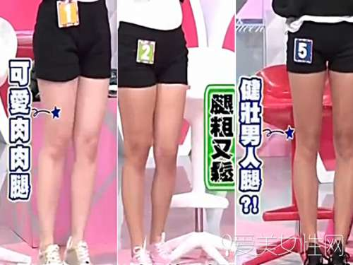 3个瘦腿必杀技 搞定各种小粗腿