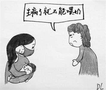 南京护士手绘漫画详解母乳喂养误区