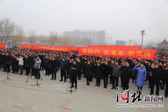 抵制彩礼!邯郸肥乡举行千人宣誓万人签名活动