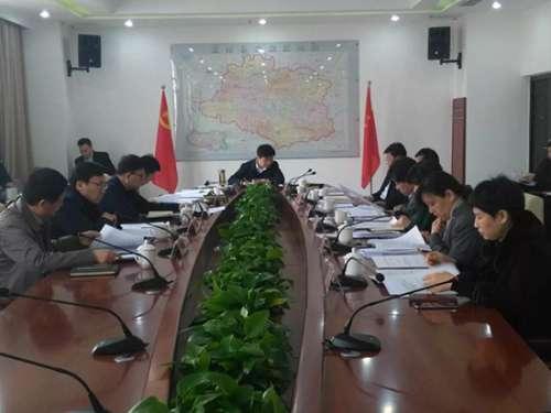 临漳县委书记苏万通主持召开县委常委会会议