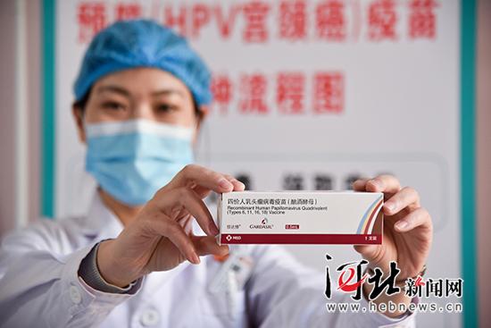 邯郸市丛台区打出首针四价宫颈癌疫苗