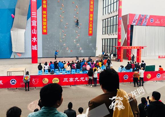 亚运会国家攀岩集训队选拔赛在渝举行 11名攀岩高手入选