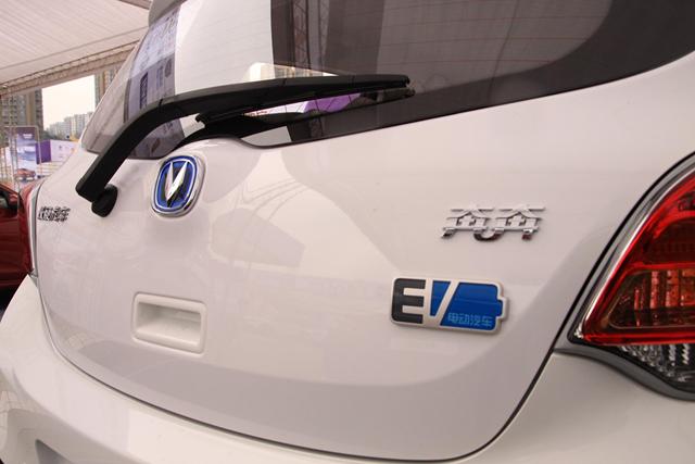 蓝天是最好的陪伴 长安新能源汽车家族如是说