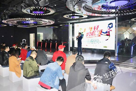 @电竞爱好者重庆有个大奖赛邀你参与最高奖万元