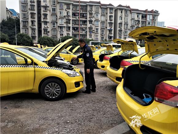 """49辆待""""服役""""崭新出租车 足不出户统一享受上门服务"""