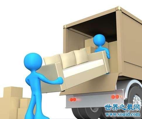 当一个人梦见搬家时会是什么意思呢(www.souid.com)