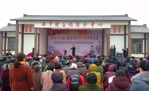 临漳举办2018年文化惠民基层巡演活动