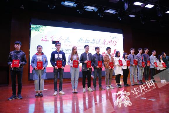 """""""2018年重庆高校无偿献血""""在西南大学开启"""