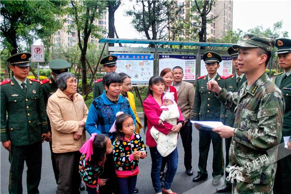 维护国家安全人人有责 重庆武警官兵这样开展宣传活动