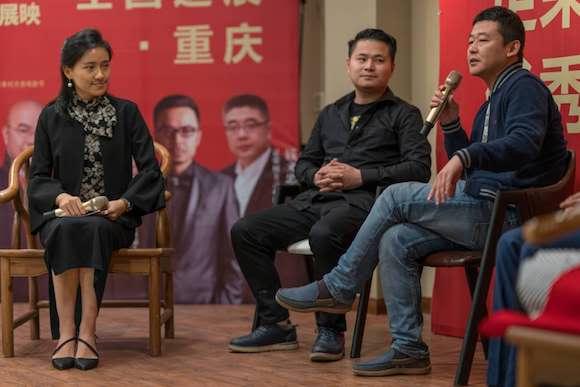 足荣村方言电影节重庆站圆满结束 方言电影迎创作良机