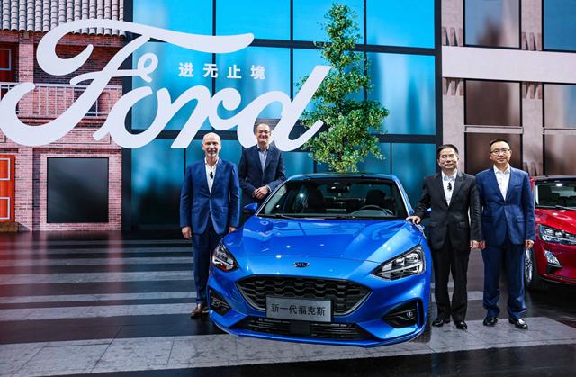 傅礼德:首创NDSD推进福特中国2025战略