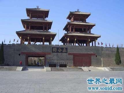 位于河南省灵宝市区的著名建筑物――函谷关